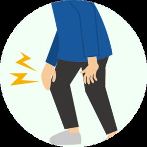 足腰膝のお悩み相談