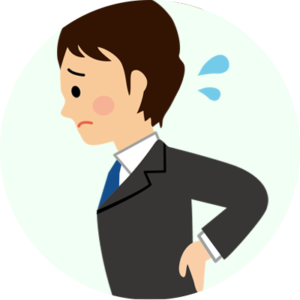 慢性的な腰痛のお悩み相談